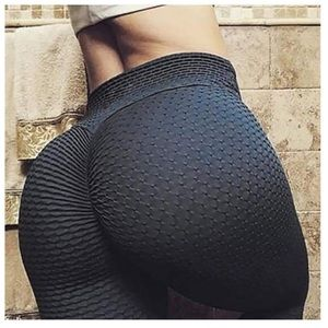 NEW - Lifting Leggings for booty lift & cellulite